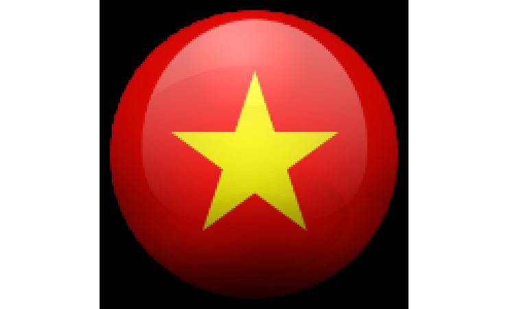 Vietnã ()