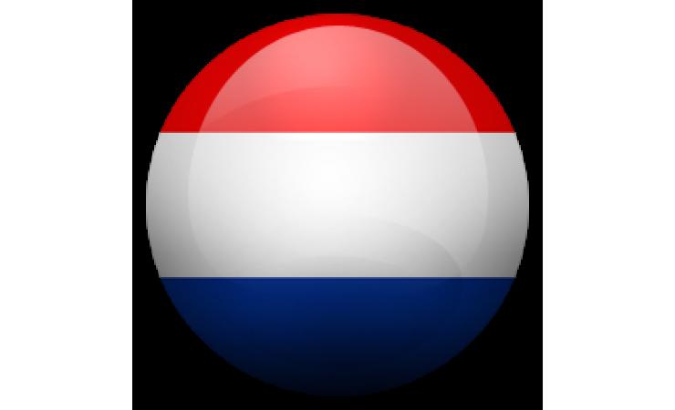 Holanda ()