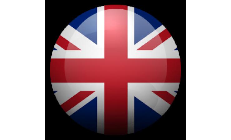 Inglaterra ()